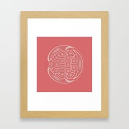 White Circle and Geometric Shapes on Apricot Framed Art Print