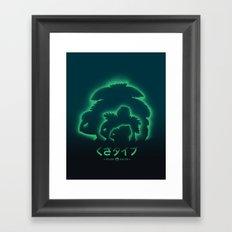 Mega Grass Framed Art Print