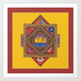 Meditations on Serenity (Yellow/gold/red background) Art Print