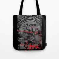 techno Tote Bags featuring Techno Cop by Slippytee Clothing