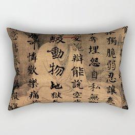 human being Rectangular Pillow