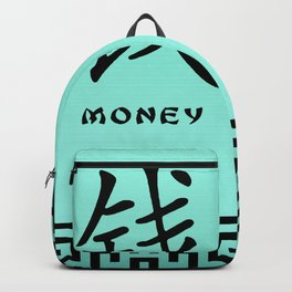 """Symbol """"Money"""" in Green Chinese Calligraphy Backpack"""