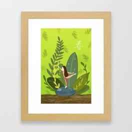 Dance Girl In Grass Framed Art Print