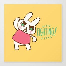 Fighting! Canvas Print