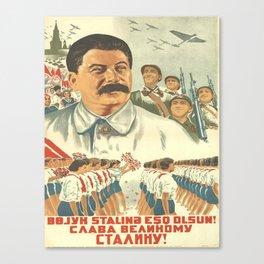 Vintage poster - Josef Stalin Canvas Print