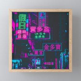 Hong Kong Neon Aesthetic Framed Mini Art Print