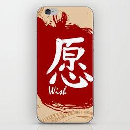 Japanese kanji - Wish iPhone Skin