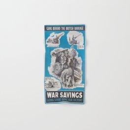 Reprint of British wartime poster. Hand & Bath Towel