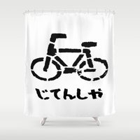 bike Shower Curtains featuring BIKE by YTRKMR