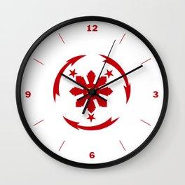 Nomad Kali Klock (white) Wall Clock