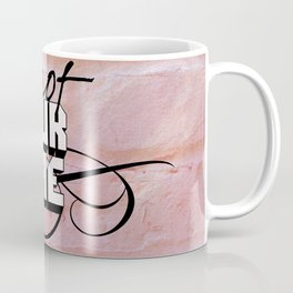 Not Your Bae Coffee Mug