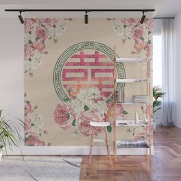 Watercolor Double Happiness Symbol with  Peony flowers Wall Mural