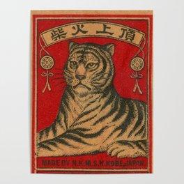 Vintage Matchbox Tiger Poster