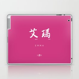 Chinese calligraphy - EMMA Laptop & iPad Skin