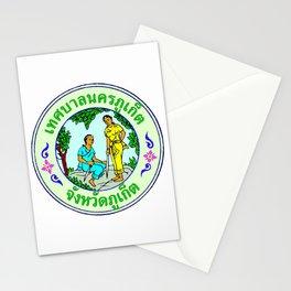 flag of Phuket Stationery Cards