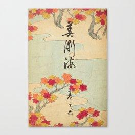 Vintage Japanese Maple Leaf and River Print Canvas Print