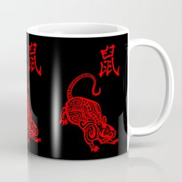The Year of The Rat Coffee Mug
