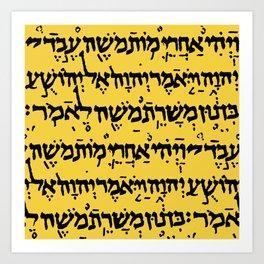 Hebrew Script on Saffron Art Print