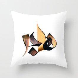 Hajar Throw Pillow