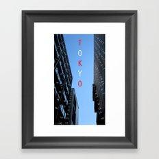 itsTokyo Framed Art Print