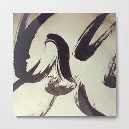 Zen Radio Signal No. 3 Metal Print