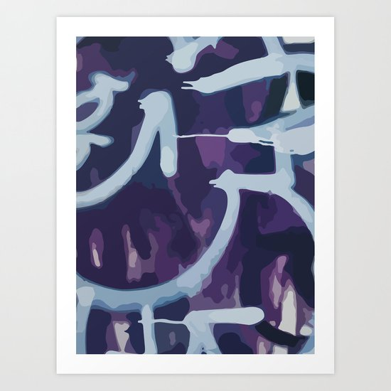 Elurei Art Print