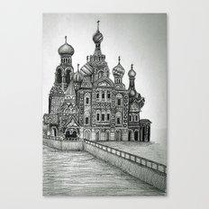 St. Petersburg, Russia Canvas Print