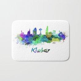 Khobar skyline in watercolor Bath Mat