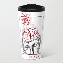 busy minded/مشغول البال Travel Mug