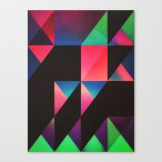 vystavyst Canvas Print