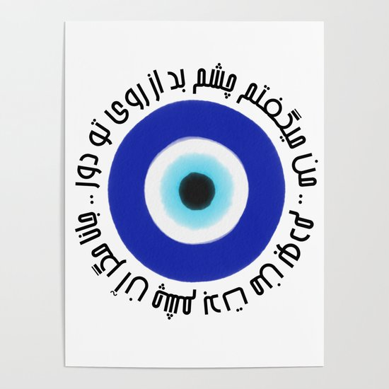 Evil Eye by mariamrostam