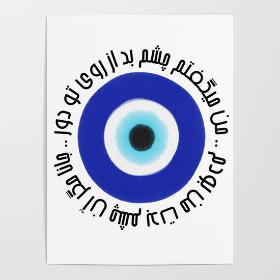 Evil Eye by mariamrostam