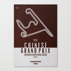 2013 Chinese Grand Prix Canvas Print