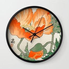 Blossoming Flower - Vintage Japanese Woodblock Print Art Wall Clock