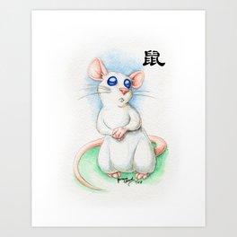 Chinese Zodiac Year of the Rat Art Print