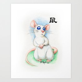 Chinese Zodiac Year of the Rat Art Print