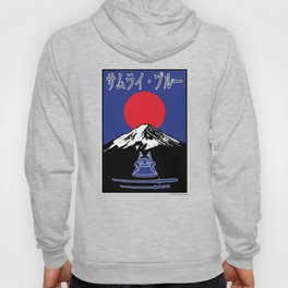 Japan サムライ・ブルー (Samurai Blue) ~Group H~ Hoody
