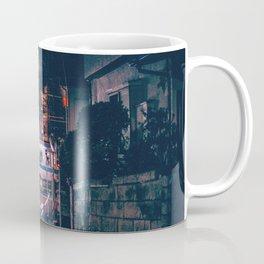 Japan - 'Nobody' Coffee Mug