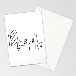 librarian bookseller library Stationery Cards