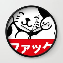 The Cute Cat ( by Noé Grit) Wall Clock