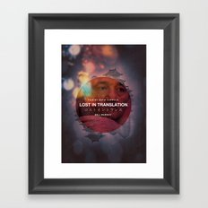 Lost in Translation - Bob/Bill Framed Art Print