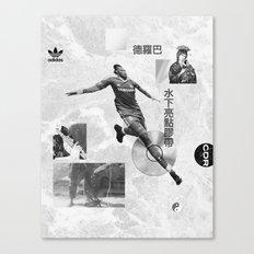 Didier Drogba Underwater Highlight Tape DVD-RW Canvas Print