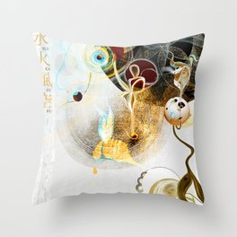Celestial Honey Translator Throw Pillow