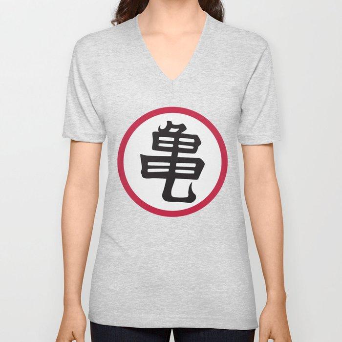 Turtle School Of Martial Arts Kanji Dragonball Z Unisex V Neck By