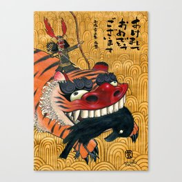 Year of the Tiger 年賀状 寅 Canvas Print