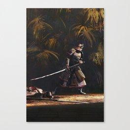 Samurai 1 Canvas Print
