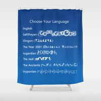 stargate Shower Curtains featuring Choose Your Language by Kramcox