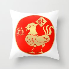 Year of the Rooster Gold and Red Throw Pillow