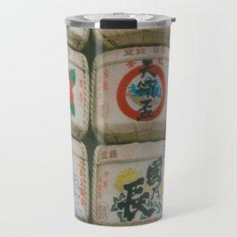 Sake Barrels, Meiji Jingu Travel Mug