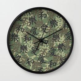 Kanji Camo Love Peace Happiness JUNGLE Wall Clock